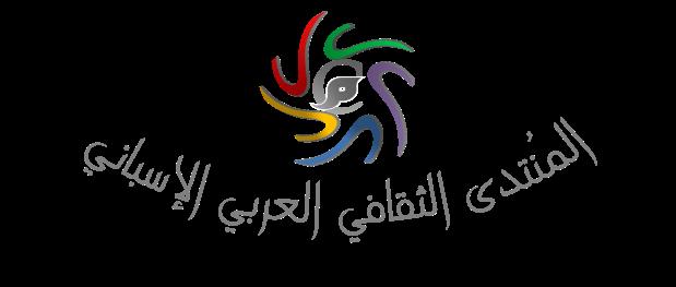 Logo oficial arco