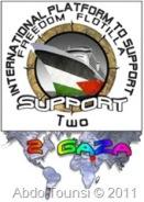 Support flotilla