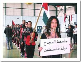 Entidad palestina14