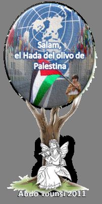 https://abdotounsi.files.wordpress.com/2011/11/clip_image004.png