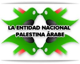 Entidad palestina