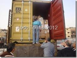 La Ayuda Humanitaria 1