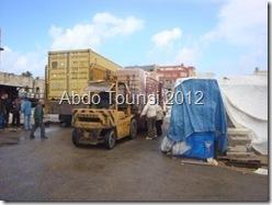 La Ayuda Humanitaria 4