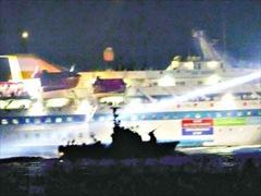 Flotilla28