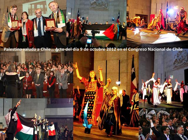 PALESTINA SALUDA A CHILE 2
