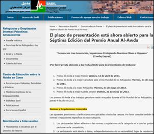 Premio Anual Al-Awda de BADIL 2013 (2/2)