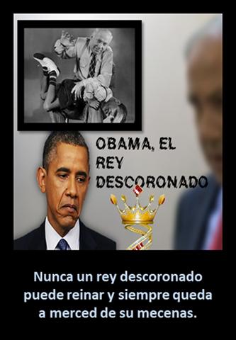 EL REY DESCORONADO