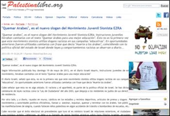 """La apología del racismo sionista es legal en """"Israel"""" (3/3)"""