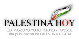 """La apología del racismo sionista es legal en """"Israel"""" (1/3)"""