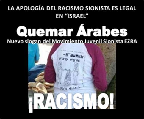 """La apología del racismo sionista es legal en """"Israel"""" (2/3)"""