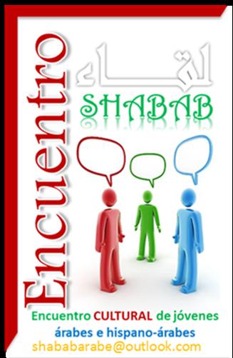 Encuentro cultural para jóvenes árabes e hispano-árabes de España (1/2)