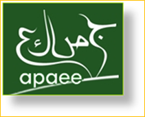 Encuentro cultural para jóvenes árabes e hispano-árabes de España (2/2)