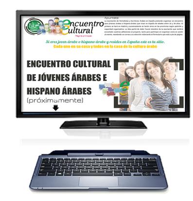 Web encuentro cultural