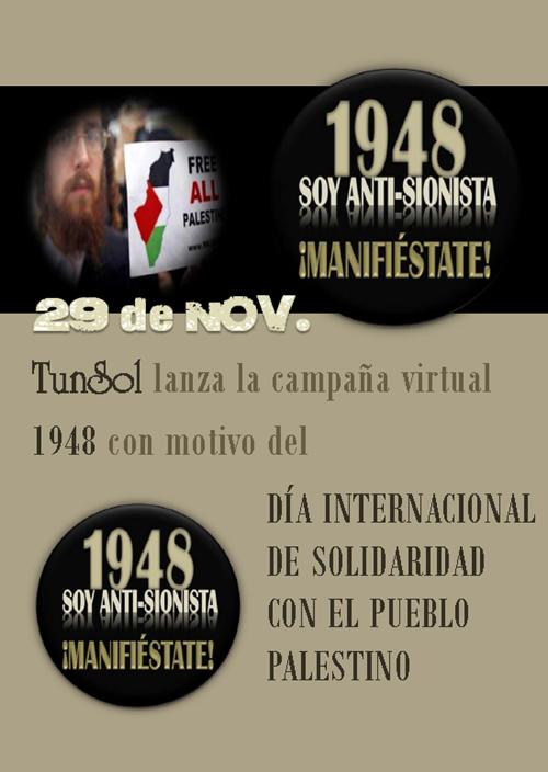 Campaña 1948