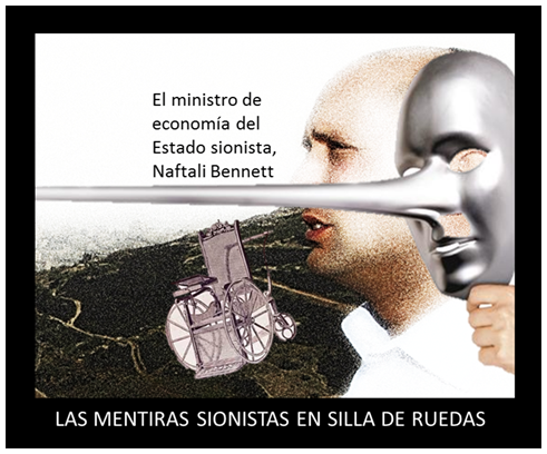 LAS MENTIRAS SIONISTAS EN SILLA DE RUEDAS