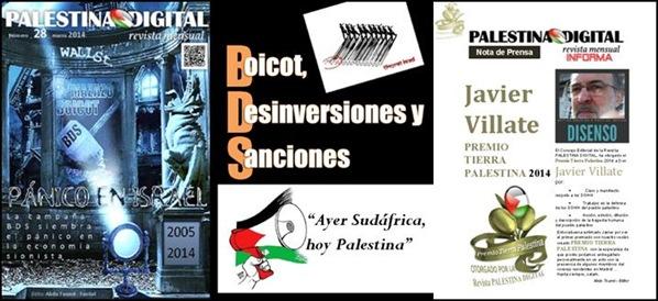 Especial BDS en Revista PALESTINA DIGITAL Marzo 2014
