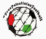 frre-palestinian-football