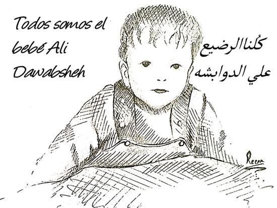 Todos somos Ali