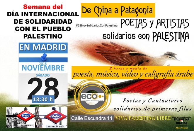 Resultado de imagen de recital por el dia de palestina noviembre 2015 madrid