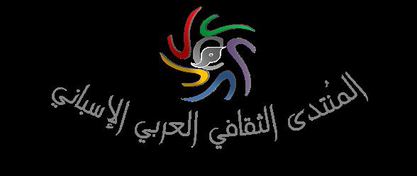 Logo arco transparente grande